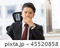 ミドルビジネスマン 45520858