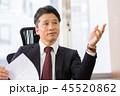 ミドルビジネスマン 45520862