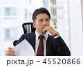ミドルビジネスマン 45520866