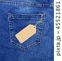 布 反物 布地の写真 45521861
