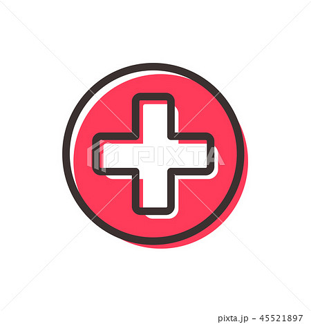 hospital sign flat outline icon 45521897