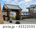 金沢城 城 金沢城公園の写真 45523593