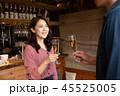 カップル 女性 シャンパンの写真 45525005