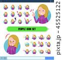 女性 メッセージ アイコンのイラスト 45525122