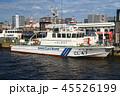 海上保安庁巡視艇 CL-47 はやかぜ 45526199