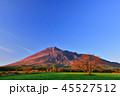 八幡平の紅葉 45527512