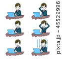 ノートパソコン 高校生 中学生のイラスト 45529996