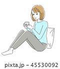 女性 飲み物 休憩のイラスト 45530092