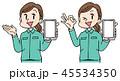 作業着 セット 女性のイラスト 45534350