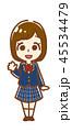 高校生 中学生 ブレザーのイラスト 45534479