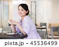 カフェ 女性 若いの写真 45536499