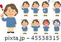 女性 表情 ポーズのイラスト 45538315