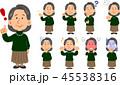 女性 表情 ポーズのイラスト 45538316