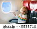 子 子供 飛行機の写真 45538718