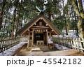 宝登山神社奥宮 45542182