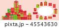 クリスマス フレーム プレゼントのイラスト 45543630