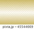 ベクター 和柄 伝統文様のイラスト 45544669