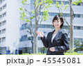 若いビジネスウーマン  45545081