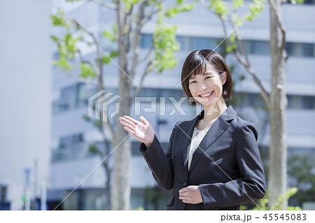 若いビジネスウーマン  45545083