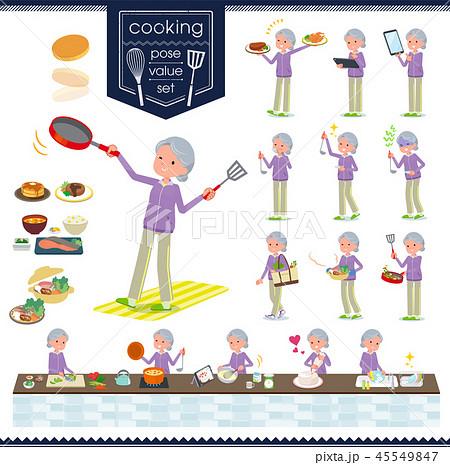 flat type grandma Sportswear_cooking 45549847