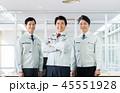 エンジニア 技術者 男性の写真 45551928
