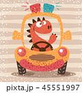 恐竜 かわいい 可愛いのイラスト 45551997