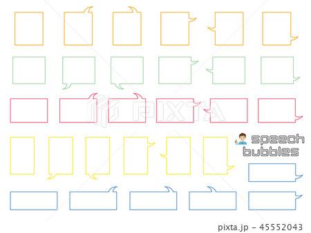 直角のふきだしセット(バラエティーバージョン)線画のみ 45552043