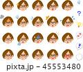 女性 感情 顔のイラスト 45553480