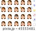女性 感情 顔のイラスト 45553481