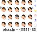 女性 感情 顔のイラスト 45553483