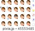 女性 感情 顔のイラスト 45553485