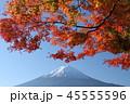 富士山 山 秋の写真 45555596