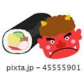 恵方巻 鬼 赤鬼のイラスト 45555901
