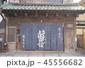 日本 寺院 寺 45556682
