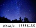 志賀高原の星空 45558135