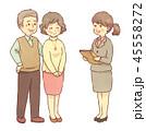 シニア 夫婦 営業のイラスト 45558272