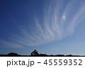 彩雲 45559352
