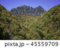 紅葉 山 秋の写真 45559709