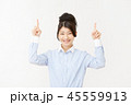 女性 ビジネスウーマン 指差しの写真 45559913