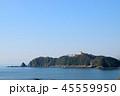 ダグリ岬 45559950