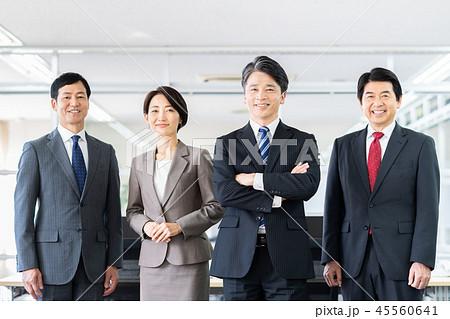 ビジネスマン 45560641