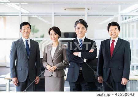 ビジネスマン 45560642