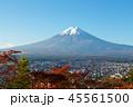 富士山 秋 富士吉田市の写真 45561500