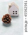 家 住宅 マイホームの写真 45562561