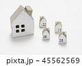家 住宅 マイホームの写真 45562569