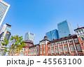 東京駅 駅 快晴の写真 45563100