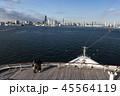 横浜港 海 風景の写真 45564119