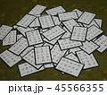 カード ゲーム 日本の写真 45566355