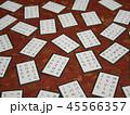 カード ゲーム 日本の写真 45566357
