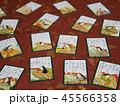 カード 日本 正月の写真 45566358